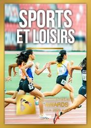 Sports et loisir