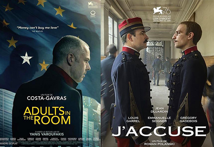 L'actualité Cinéma : les nouveaux films de Jean Dujardin et Costa-Gavras